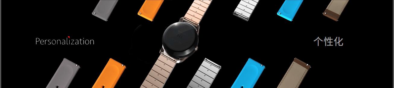 细数Ticwatch 2智能手表的特色和亮点