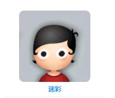中奖3.png