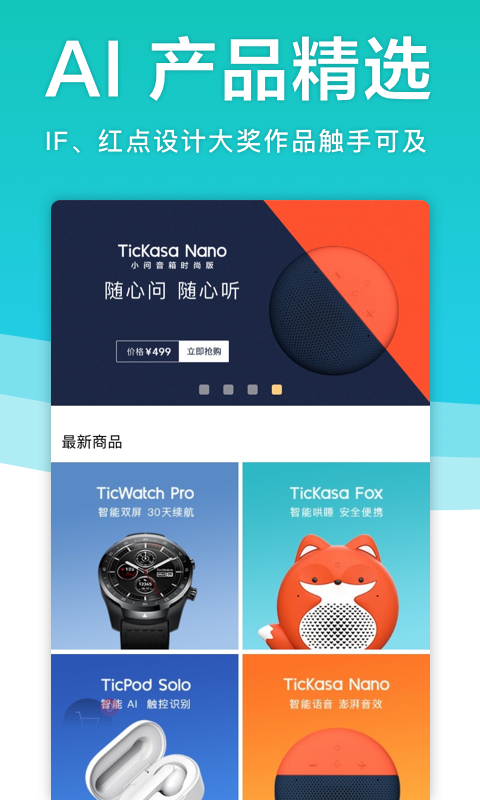 Store 宣传图 4_480.png
