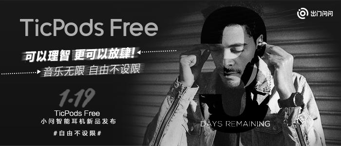 #音乐无限,自由不设限#